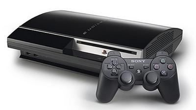 AV - PS3 System