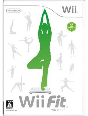 AV - Wii Game - Wii Fit