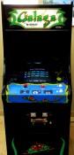 ARC - Video Game Galaga