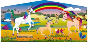 Banner - Horses and Unicorns