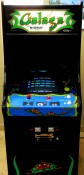 ARC - Video Game Galaga